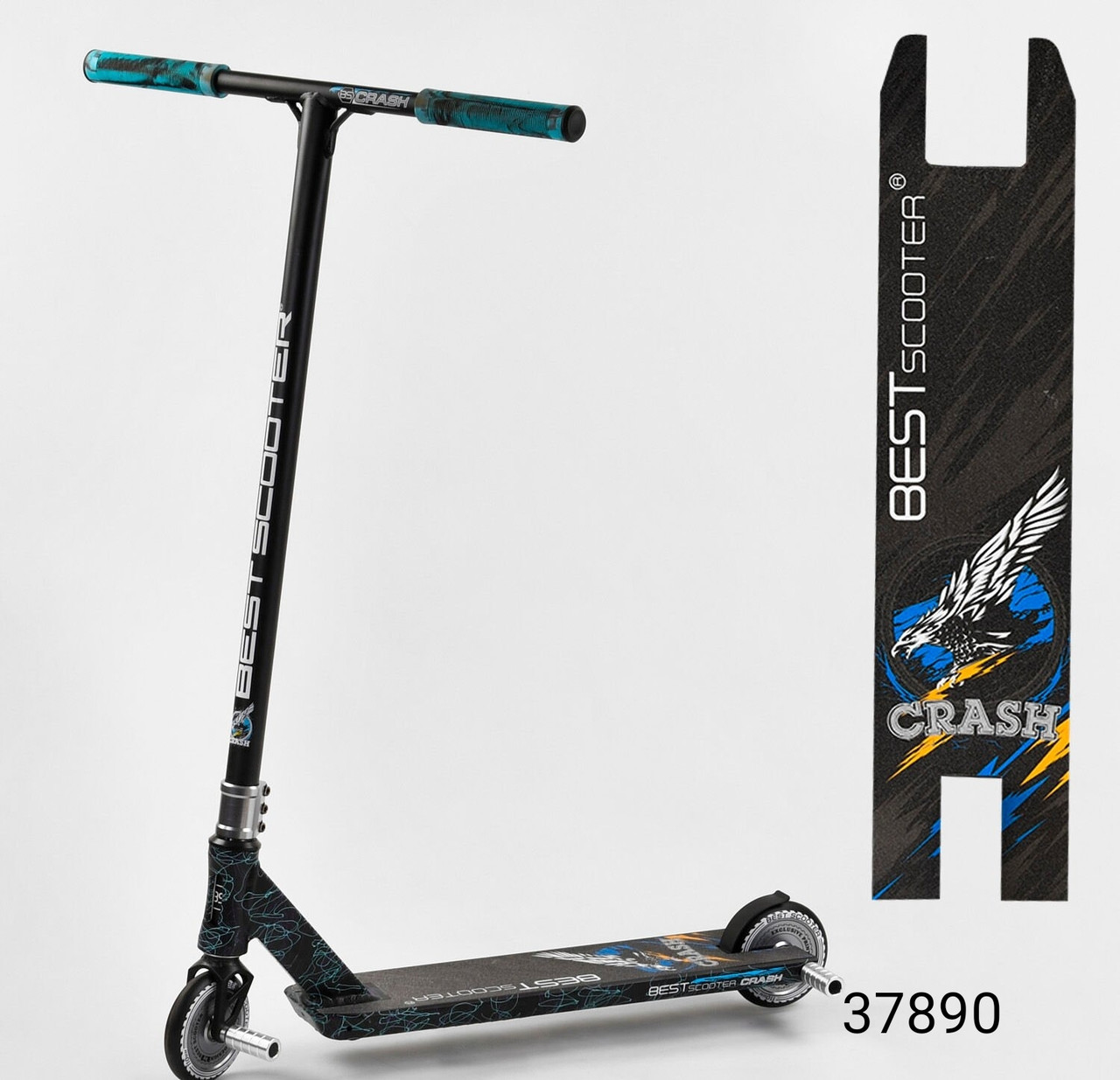 Самокат SRASH Best Scooter 37890