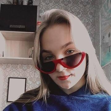 Женские солнцезащитные очки полукруг (арт. 97370/3) Красный, фото 3