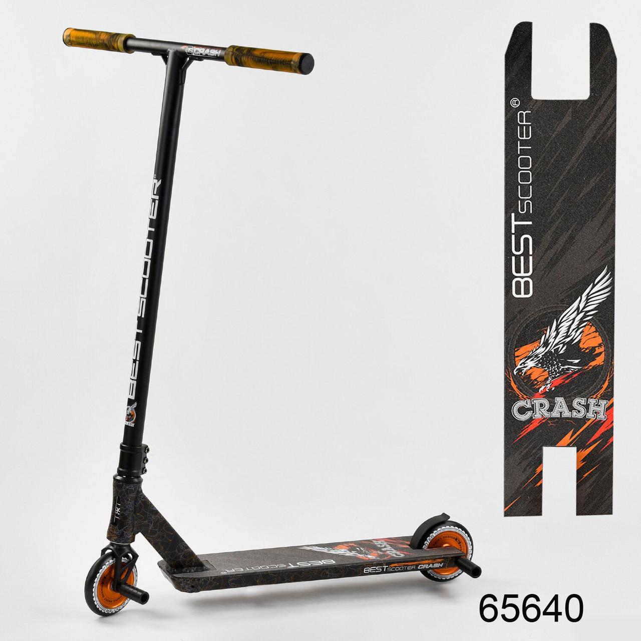 Самокат трюковый CRASH Best Scooter 65640