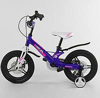 """Детский двухколёсный велосипед 14"""" Фиолетовый велосипед для ребенка 3-4 года"""