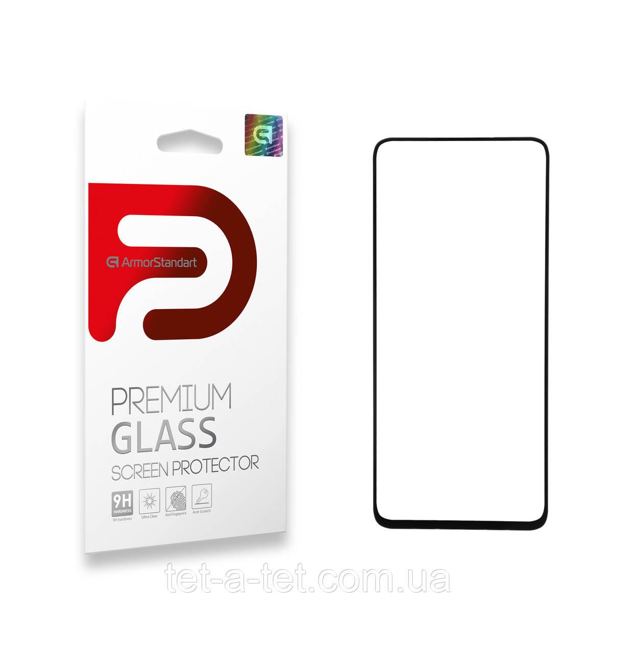 Защитное стекло Armorstandart Full Glue для TECNO Spark 5 Pro (KD7) Black (premium glass)