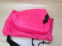 Надувной лежак, шезлонг, диван, мешок, матрас Ламзак Lamzak + Сумка для переноски (Розовый)