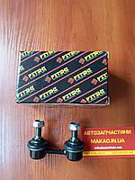 """""""Fitshi"""" тяга переднього стабілізатора Chery Jaggi S21, Kimo S12, Beat S18D, фото 1"""