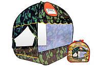 Палатка Військова пошта