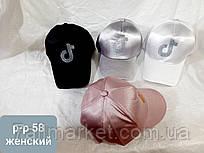"""Кепка жіноча з принтом TIK-TOK,р-ри 58 (4кол) """"KUINH"""" купити недорого від прямого постачальника"""