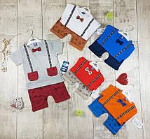 Дитячі літні костюми для хлопчиків №21524