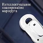Робот мойщик окон с пультом ДУ Robohome для автоматической мойки окон с гарантией, фото 2