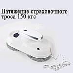 Робот мийник вікон з пультом ДУ Robohome для автоматичного миття вікон з гарантією, фото 4