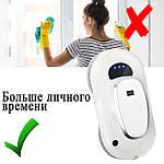 Робот мийник вікон з пультом ДУ Robohome для автоматичного миття вікон з гарантією, фото 5