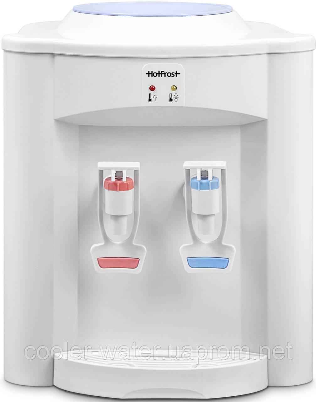 Кулер для воды с нагревом HotFrost D95F White