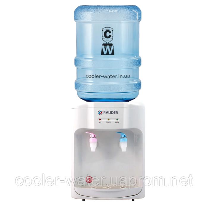 Кулер для воды с нагревом Rauder XXKL-STR-12 White