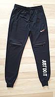 """Спортивні штани чоловічі JUST DO IT,р-ри 46-54""""KING"""" недорого від прямого постачальника"""