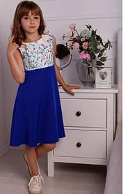 Нарядное Платье с вышивкой на девочку