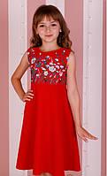 Красивое Платье вышиванка для девочки
