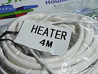 ТЭН (тен) гибкий дренажный 4м (160-200W, 220V) Китай, для холодильников.