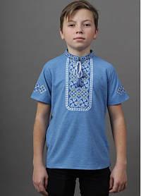 Вишиванка дитяча підліткова короткий рукав вишиванка для хлопчика