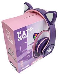Навушники безпровідні великі з вушками CAT EAR YW-018 навушники блютус з підсвіткою (Фіолетовий)