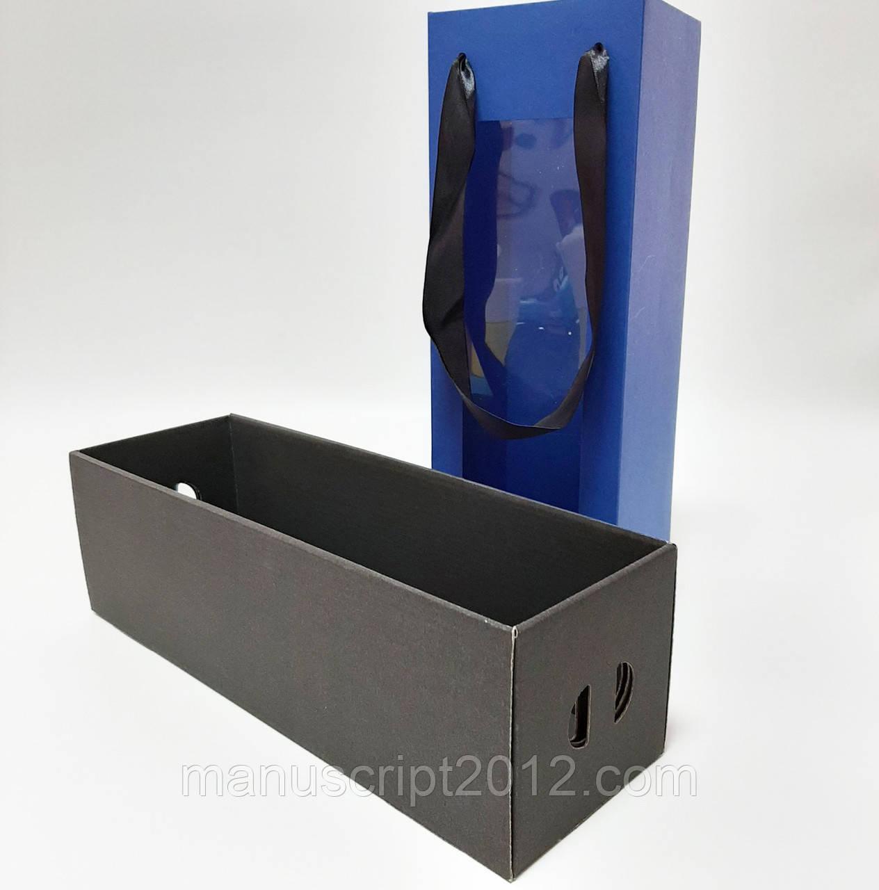 Коробка для бутылки  350х110х110 мм. с пакетом