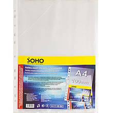 Файлы SOHO А4, 30мкм