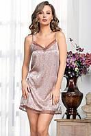 """Комбинация """"Маргарет"""" 8971 XL (Женские ночные рубашки)"""