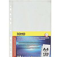 Файл SOHO А4, 25 мкм.
