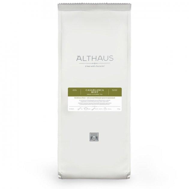 Чай Althaus (Альтхаус) Casablanca Mint 150 г (Tea Althaus Casablanca Mint 150 g)