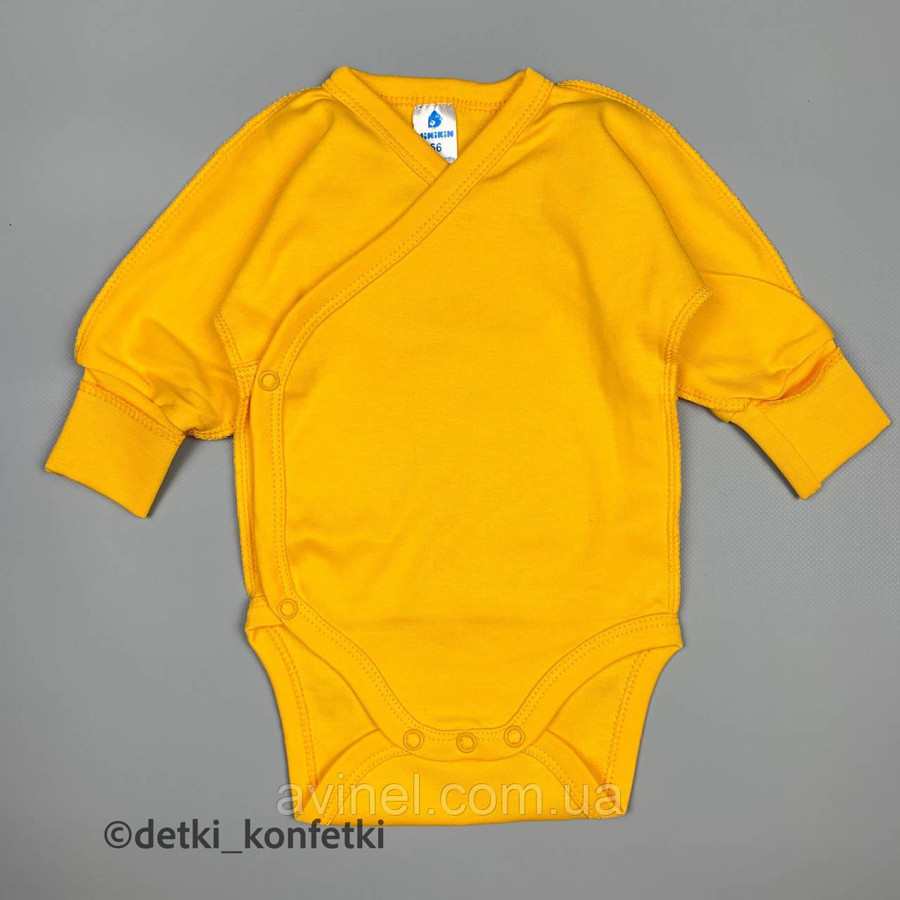 Боди распашонка с длин рук трансф,на кнопках,внеш шов Жёлтый Интерлок 0292 MINIKIN Украина 62(р)