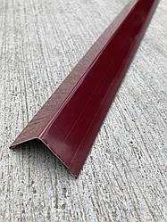 Угловая Планка 40х40 Вишневая 3005 для профнастила длинна 2 метра