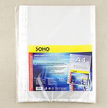 Файлы SOHO А4, 40мкм.