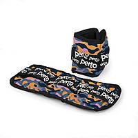 Утяжелители для рук и ног PERTO Exclusive Military 2 шт по 0.25 кг