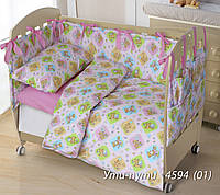 Комплект постельного белья  детский УТИ-ПУТИ (навол. 40*60)