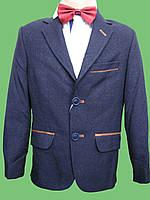 Пиджак для мальчика (128-152)(Турция)