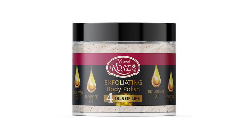 Увлажняющий эксфолиант для тела 4 в 1 Oils of Life от Arsy Cosmetics 300 мл, фото 2
