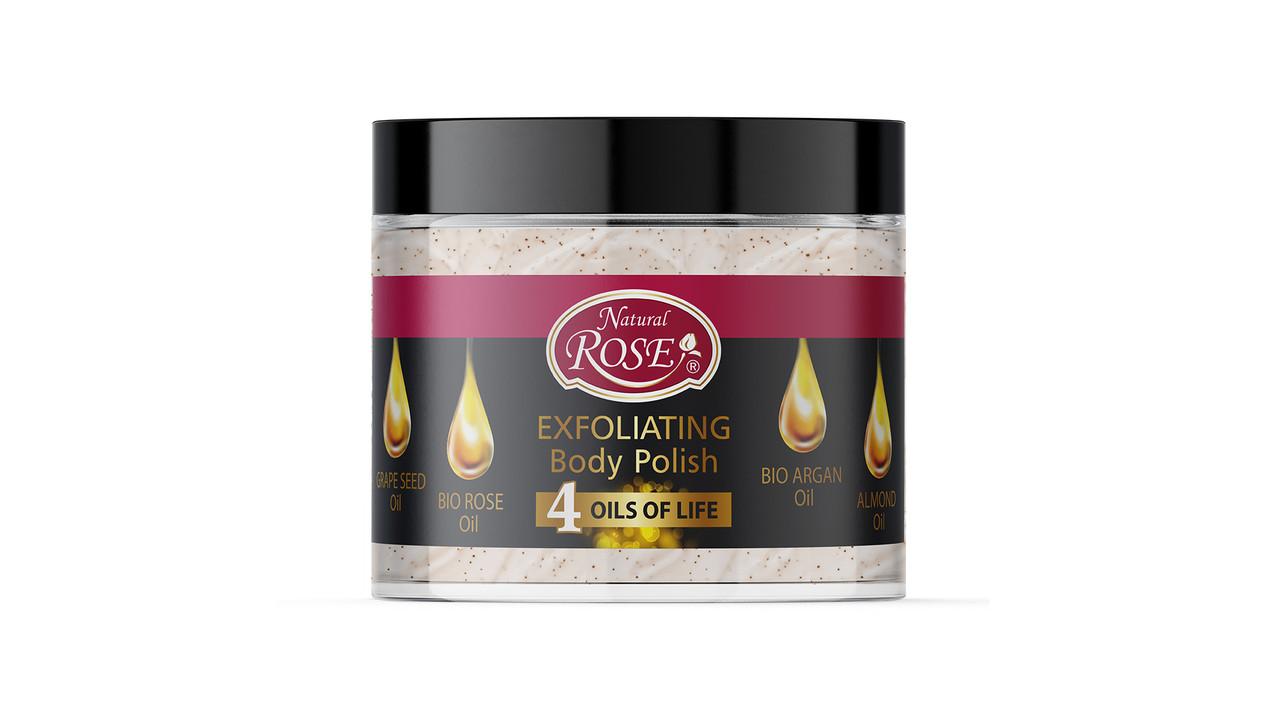 Зволожуючий скраб для тіла 4 в 1 Oils of Life от Arsy Cosmetics 300 мл