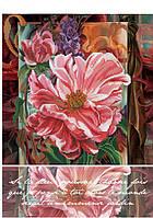 Схема для вышивки бисером Цветок любви