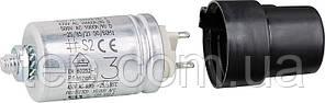 Конденсатор для двигуна пальника, 3 мкФ 420V Weishaupt 713 462