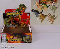 Игрушечные Животные динозавры