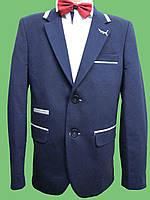 Пиджак для мальчика(134/140) (Турция)