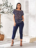 Женский брючный костюм из легкой ткани с блузой и брюками  размер:   48-50, 52-54, 56-58, 60-62, фото 4