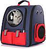 Рюкзак-переноска для кішок і маленьких собак