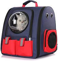 Рюкзак-переноска для кішок і маленьких собак, фото 1