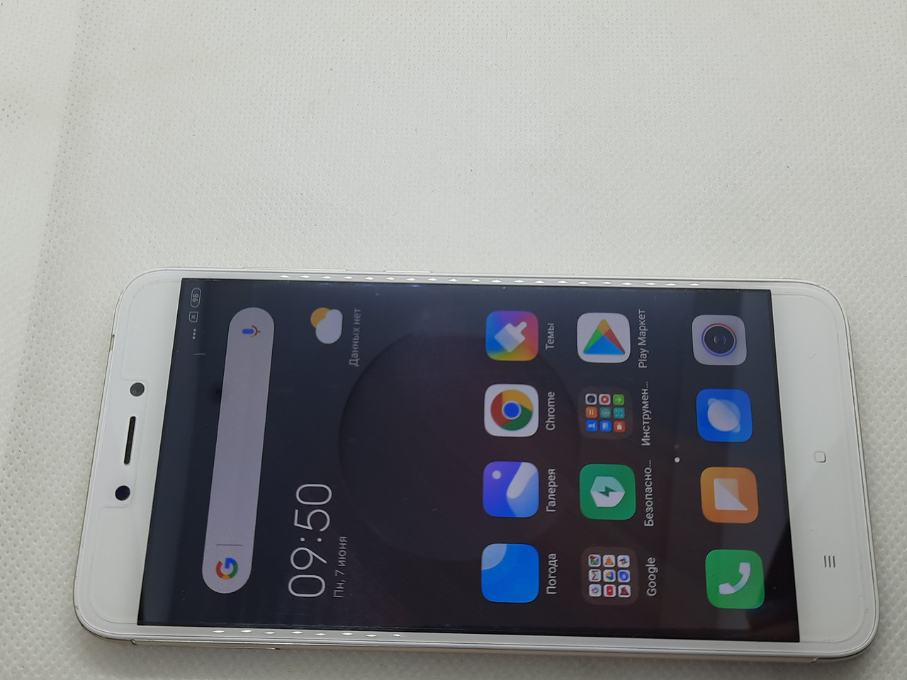 Xiaomi Redmi 4X 2/16GB #1757ВР