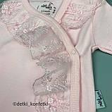 Боди распашонка с кор рук,на кнопках+повязка дев. Розовый 0265 Miniborn Турция 74(р), фото 4