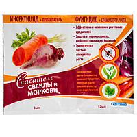 Спасатель свеклы и моркови (3мл+12мл)