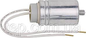 Конденсатор для двигателя горелки 12,5 мкФ Riello 20087023
