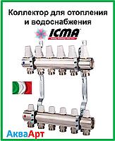 ICMA Коллектор для отопления с запорными кранами на 2 контура  Арт.K005