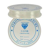 Силиконовая нить для бижутерии (стрейчевая резинка) Белая 0.8 мм 1 шт
