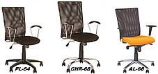 Кресло офисное Evolution R механизм SL крестовина AL68 спинка сетка OH-5, ткань ZT-25 (Новый Стиль ТМ), фото 3