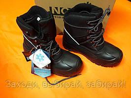 Ботинки зимние Norfin Discovery 40-47 47 размер