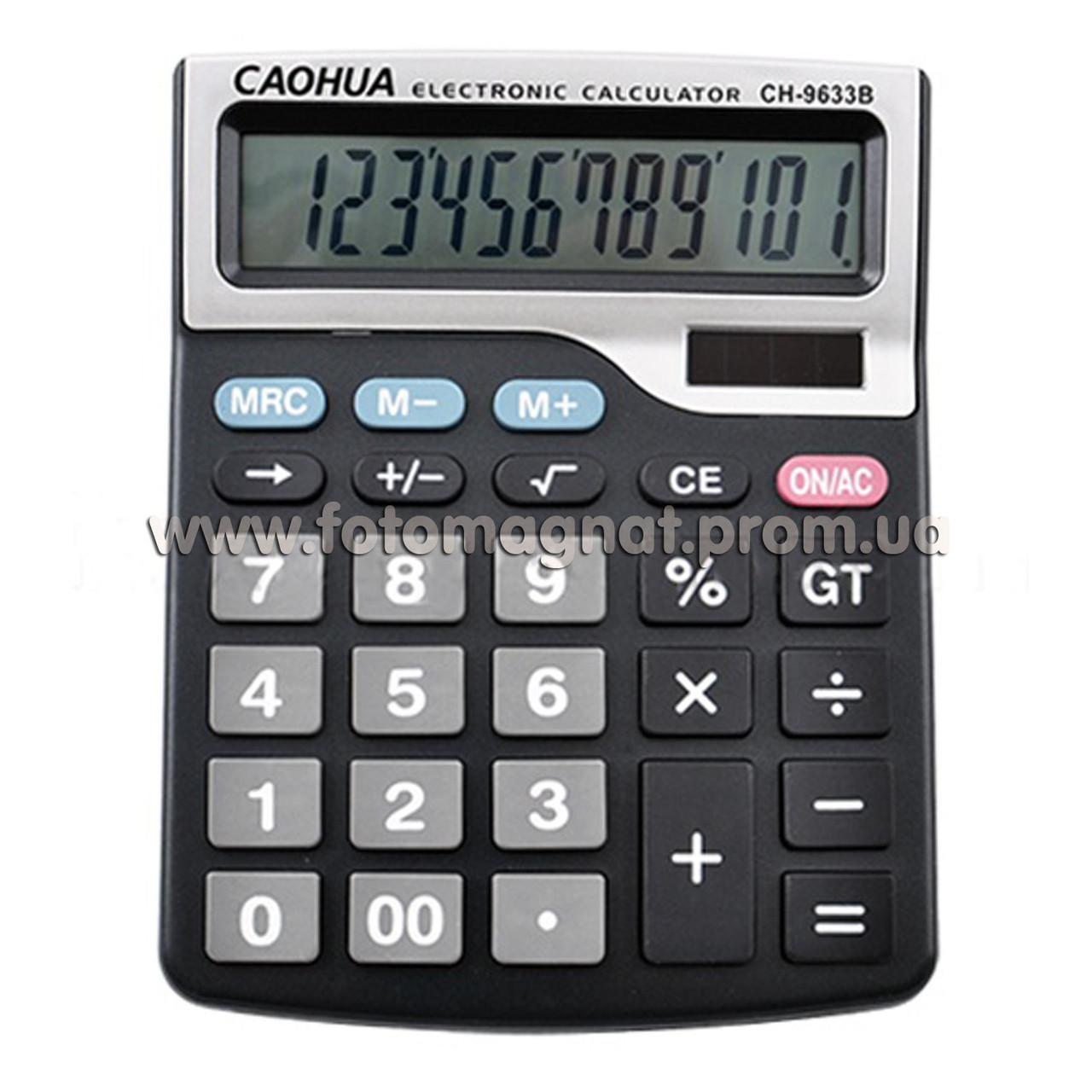 Калькулятор CH-9633B - 12